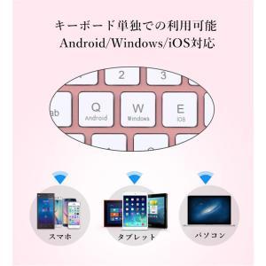 2018新iPad 9.7/iPad 5/iPad Pro 10.5 キーボード iPad Air/Air2/iPad Pro 9.7インチ Bluetooth キーボード 分離式キ ケース バックライト付き beineix-store 05