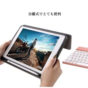 2018新iPad 9.7/iPad 5/iPad Pro 10.5 キーボード iPad Air/Air2/iPad Pro 9.7インチ Bluetooth キーボード 分離式キ ケース バックライト付き beineix-store 07