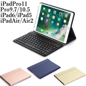 2018新型iPadPro11インチ用はApple Pencilのペアリングと充電対応。  iPad...