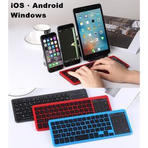 バックライト iPad 5/Air 2/mini 4 キーボード iPad Pro 9.7/Pro 10.5/Pro 12.9  iPhone Galaxyスマートフォン キーボード デュアル Bluetooth タッチパッド搭載