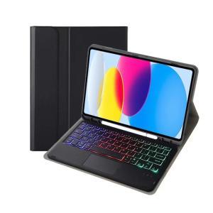 コンパクトで軽量のキーボード付き保護カバーです。 分離式なのでカバー及びキーボードを単独で使用可能。...
