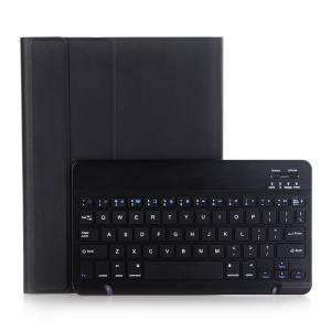 iPad 4 iPad 3 iPad 2 キーボード ケース  Bluetooth 薄型 アイパッド4 アイパッド3 アイパッド2 キーボード付きケース 分離式 iPad 2/3/4 ケース|beineix-store|02