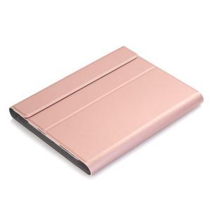 iPad 4 iPad 3 iPad 2 キーボード ケース  Bluetooth 薄型 アイパッド4 アイパッド3 アイパッド2 キーボード付きケース 分離式 iPad 2/3/4 ケース|beineix-store|11