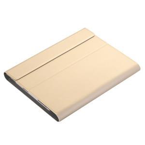 iPad 4 iPad 3 iPad 2 キーボード ケース  Bluetooth 薄型 アイパッド4 アイパッド3 アイパッド2 キーボード付きケース 分離式 iPad 2/3/4 ケース|beineix-store|15