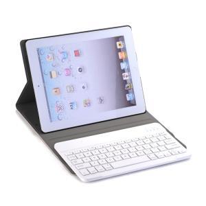 iPad 4 iPad 3 iPad 2 キーボード ケース  Bluetooth 薄型 アイパッド4 アイパッド3 アイパッド2 キーボード付きケース 分離式 iPad 2/3/4 ケース|beineix-store|20