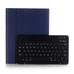 iPad 4 iPad 3 iPad 2 キーボード ケース  Bluetooth 薄型 アイパッド4 アイパッド3 アイパッド2 キーボード付きケース 分離式 iPad 2/3/4 ケース|beineix-store|06