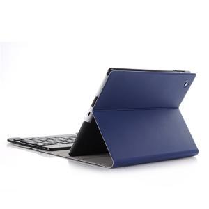 iPad 4 iPad 3 iPad 2 キーボード ケース  Bluetooth 薄型 アイパッド4 アイパッド3 アイパッド2 キーボード付きケース 分離式 iPad 2/3/4 ケース|beineix-store|07