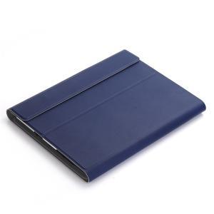 iPad 4 iPad 3 iPad 2 キーボード ケース  Bluetooth 薄型 アイパッド4 アイパッド3 アイパッド2 キーボード付きケース 分離式 iPad 2/3/4 ケース|beineix-store|08