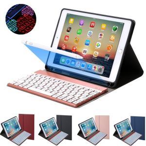 2018新型iPadPro11インチ用はApple Pencil ペンシルのペアリングと充電対応。 ...
