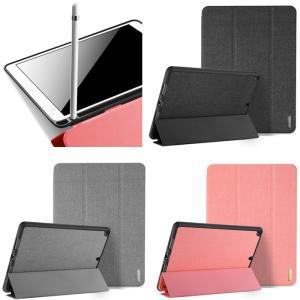 アップルペンシル 収納可能 2018 新型 アイパッド iPad 6/iPad 5/iPadPro10.5 ケース カバー ペン収納 アイパッド6 アイパッド5 ケース