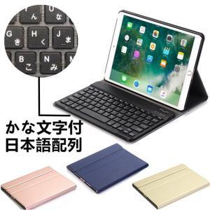 IPAD PRO 新型 11インチ 用も登場!ペンシル充電対応!  薄型分離式キーボード付きiPad...