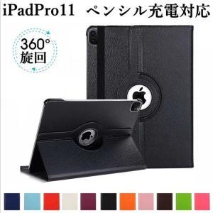 材質:PUレザー(合成皮革)  2018新発売iPadPro11インチ、iPadPro12.9インチ...