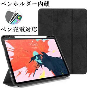 Apple Pencil ペアリング 充電対応 2018 新型 iPad Pro 11 iPadPr...