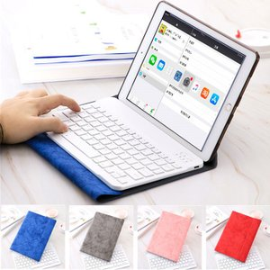 お洒落なデニム生地タブレット保護ケース、分離式キーボード付き。 キーボードはiPad・Android...