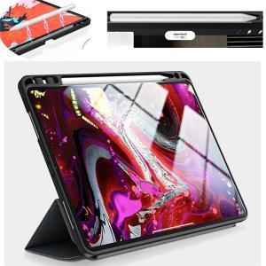 Apple Pencil 充電側ペンホルダー付き 2018 新型 iPadPro11 iPadPro...
