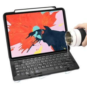 iPadPro12.9インチキーボード付き保護ケース、高級感あふれる、使い勝手が抜群のiPadキーボ...