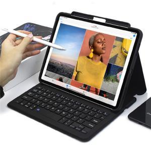 iPadキーボード付き保護ケース、高級感あふれる、使い勝手が抜群のキーボード一体型カバー。  ペンホ...