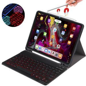 7色 バックライト iPad 10.2 インチ アイパッド キーボード ケース ペンホルダー内蔵 i...