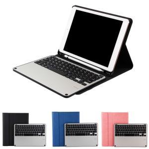 2019新作〜 iPad9.7インチ兼用分離式キーボード付き保護カバーです。 Apple Penci...