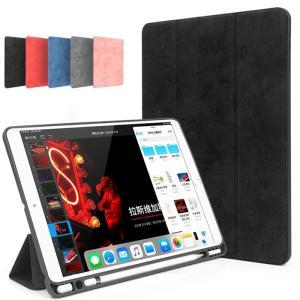 ペンホルダー付き 2019 新型 iPad 10.2インチ iPad Air3 mini5 mini...