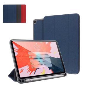 2019 新型 iPad 10.2 インチ mini 5 専用 ケース ペンホルダー内蔵 iPad ...