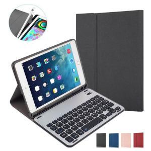 2019新型春モデル iPadmini5 分離式キーボード付き保護カバー,iPadmini4も対応!...