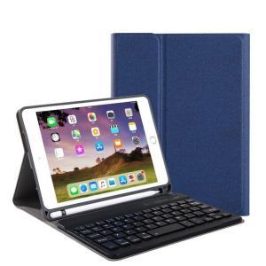 ペンホルダー内蔵 2019 新型 iPad mini5 mini4 キーボード ケース 分離式 Apple Pencil 収納可能 アイパッド ミニ 5 4 キーボード付き カバー|beineix-store|11