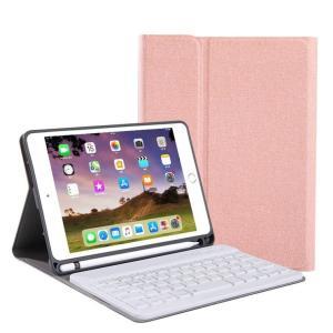 ペンホルダー内蔵 2019 新型 iPad mini5 mini4 キーボード ケース 分離式 Apple Pencil 収納可能 アイパッド ミニ 5 4 キーボード付き カバー|beineix-store|12