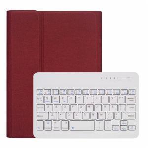 ペンホルダー内蔵 2019 新型 iPad mini5 mini4 キーボード ケース 分離式 Apple Pencil 収納可能 アイパッド ミニ 5 4 キーボード付き カバー|beineix-store|14