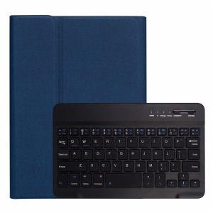 ペンホルダー内蔵 2019 新型 iPad mini5 mini4 キーボード ケース 分離式 Apple Pencil 収納可能 アイパッド ミニ 5 4 キーボード付き カバー|beineix-store|15