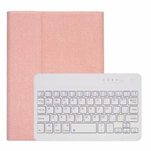 ペンホルダー内蔵 2019 新型 iPad mini5 mini4 キーボード ケース 分離式 Apple Pencil 収納可能 アイパッド ミニ 5 4 キーボード付き カバー|beineix-store|16