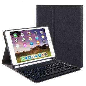 ペンホルダー内蔵 2019 新型 iPad mini5 mini4 キーボード ケース 分離式 Apple Pencil 収納可能 アイパッド ミニ 5 4 キーボード付き カバー|beineix-store|03