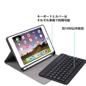 ペンホルダー内蔵 2019 新型 iPad mini5 mini4 キーボード ケース 分離式 Apple Pencil 収納可能 アイパッド ミニ 5 4 キーボード付き カバー|beineix-store|05
