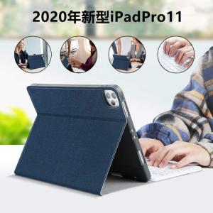 ペンホルダー内蔵 2019 新型 iPad mini5 mini4 キーボード ケース 分離式 Apple Pencil 収納可能 アイパッド ミニ 5 4 キーボード付き カバー|beineix-store|06
