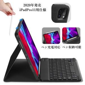 ペンホルダー内蔵 2019 新型 iPad mini5 mini4 キーボード ケース 分離式 Apple Pencil 収納可能 アイパッド ミニ 5 4 キーボード付き カバー|beineix-store|08