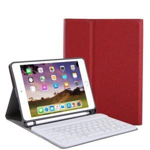 ペンホルダー内蔵 2019 新型 iPad mini5 mini4 キーボード ケース 分離式 Apple Pencil 収納可能 アイパッド ミニ 5 4 キーボード付き カバー|beineix-store|10