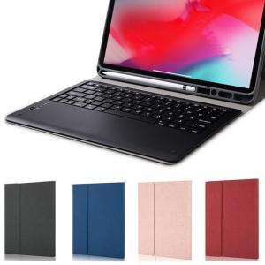 2018秋発売iPadPro新型12.9インチ分離式キーボード付き保護カバーです。 ケースを付けたま...