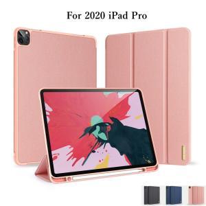 2020年 新型 iPadPro 11インチ 12.9インチ ケース ペンホルダー付き Apple ...