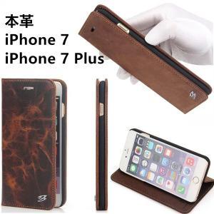 e89a95613e 本革 牛革 iPhone8 ケース 手帳型 レザーケース マグネット式 iPhone7 plusケース オイルレザー ...