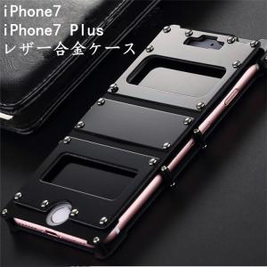 97749262fe 贅沢 iphone8 iphone8plus アルミケースバンパー レザーケース 手帳型 縦開き 本革 スタンド機能 ...