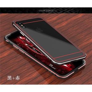 26c5dab6ec ... 液晶ガラスフィルム付き iPhone X アイフォンX iPhone8 iPhone7 Plus ケース クリア 透明 ハードケース ...