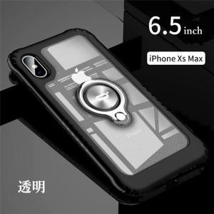 リング ケース iPhone XR iPhoneXS Max iPhoneX カバー バンカーリング 車載ホルダー対応 アイフォンXr アイフォンXS MAX マックス リング付き|beineix-store|15