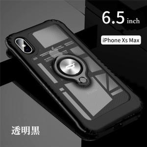 リング ケース iPhone XR iPhoneXS Max iPhoneX カバー バンカーリング 車載ホルダー対応 アイフォンXr アイフォンXS MAX マックス リング付き|beineix-store|16