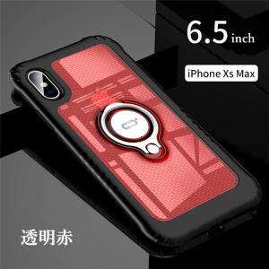 リング ケース iPhone XR iPhoneXS Max iPhoneX カバー バンカーリング 車載ホルダー対応 アイフォンXr アイフォンXS MAX マックス リング付き|beineix-store|17