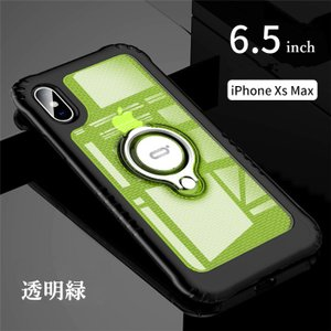 リング ケース iPhone XR iPhoneXS Max iPhoneX カバー バンカーリング 車載ホルダー対応 アイフォンXr アイフォンXS MAX マックス リング付き|beineix-store|18