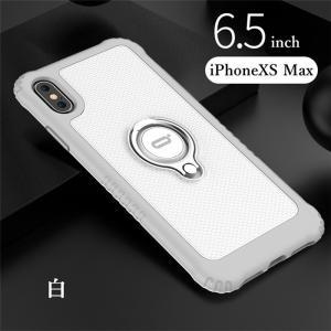 リング ケース iPhone XR iPhoneXS Max iPhoneX カバー バンカーリング 車載ホルダー対応 アイフォンXr アイフォンXS MAX マックス リング付き|beineix-store|19