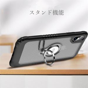 リング ケース iPhone XR iPhoneXS Max iPhoneX カバー バンカーリング 車載ホルダー対応 アイフォンXr アイフォンXS MAX マックス リング付き|beineix-store|03