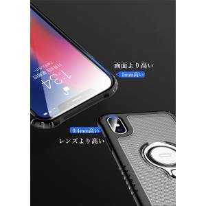 リング ケース iPhone XR iPhoneXS Max iPhoneX カバー バンカーリング 車載ホルダー対応 アイフォンXr アイフォンXS MAX マックス リング付き|beineix-store|06