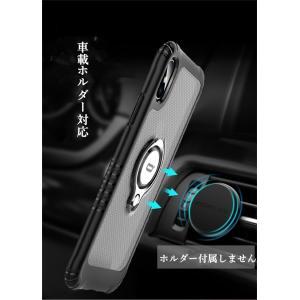 リング ケース iPhone XR iPhoneXS Max iPhoneX カバー バンカーリング 車載ホルダー対応 アイフォンXr アイフォンXS MAX マックス リング付き|beineix-store|07