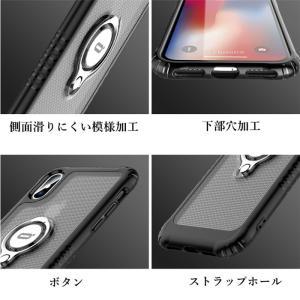 リング ケース iPhone XR iPhoneXS Max iPhoneX カバー バンカーリング 車載ホルダー対応 アイフォンXr アイフォンXS MAX マックス リング付き|beineix-store|09